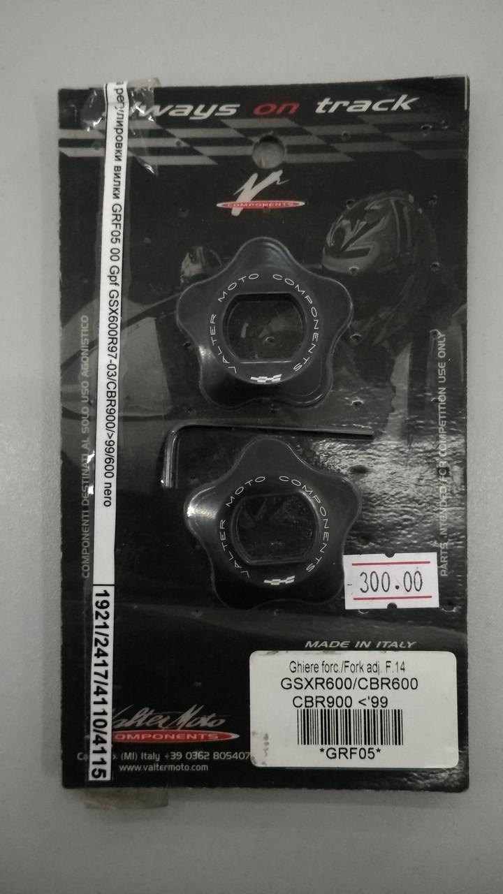 Звездочка регулировки вилки Suzuki, Honda