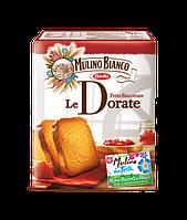 Сухарики Mulino Bianco Le  Dorate 315гр