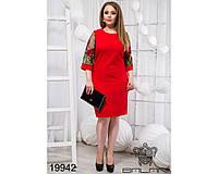 Шикарное платье батал Balani 19942