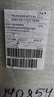 Ламинированная Кашированная бумага для молочной и жировой пром. Packaging Pd50/PE12/AI7/PE25x1020