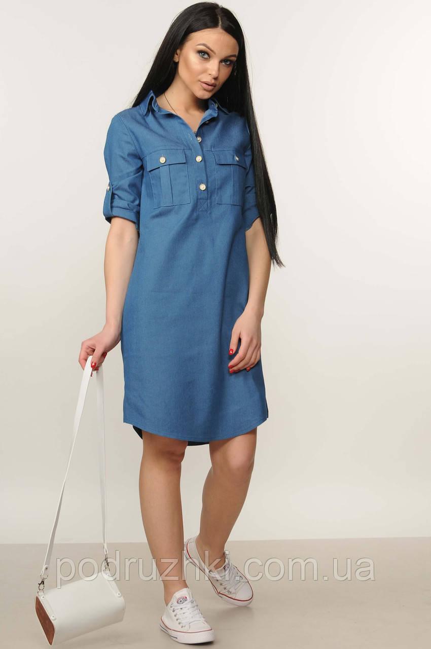 5f7698ed853313e Женское красивое повседневное платье рубашка джинсовое - Интернет-магазин