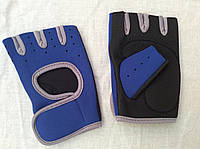 Перчатки для спортзала, фото 1