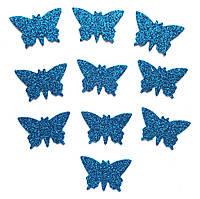 Синие бабочки N1 с глиттером (блестками) аппликации из фоамирана Латекса заготовки 3.8 см 10 шт/уп
