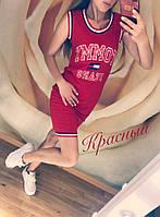 Спортивное женское платье Tommy