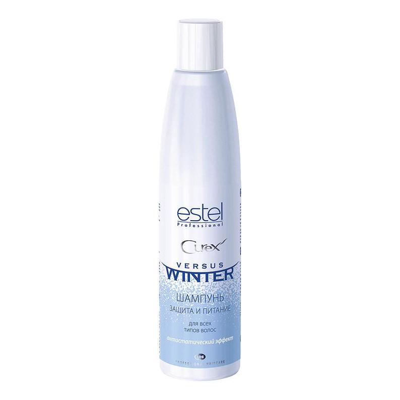 Шампунь Зимняя защита с антистатическим эффектом Estel Curex Versus  Winter для всех типов волос