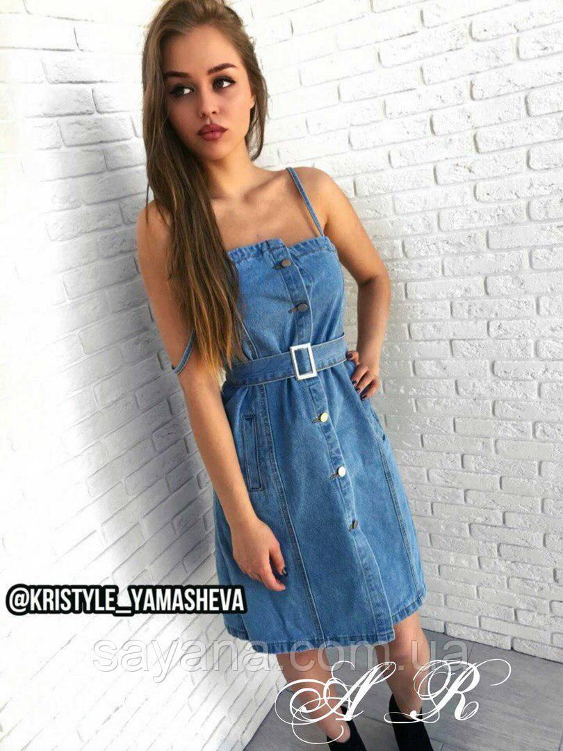 Женский джинсовый сарафан- асимметрия в расцветках АР-73-0518