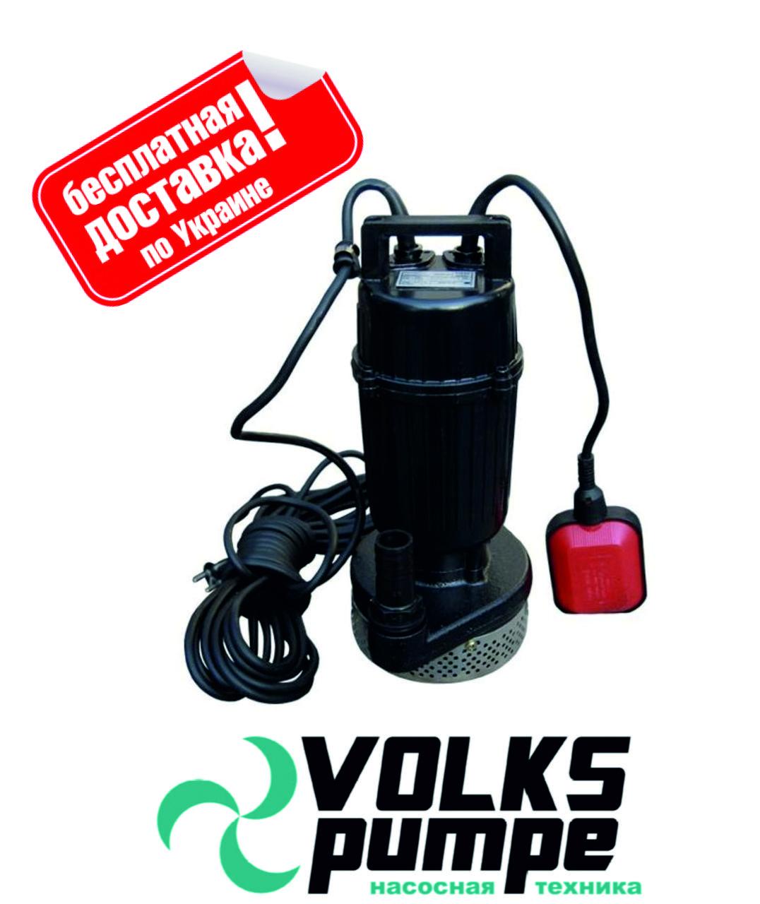 Насос дренажный VOLKS pumpe QDX6-12 1.1кВт
