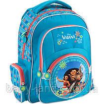 Рюкзак шкільний ортопедичний Vaiana Kite V18-525S