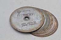Диск алмазный отрезной 90х12 АСК 80/63