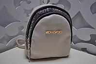 Женский городской рюкзак Michael Kors