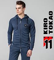 Kiro Tokao 462 | Мужская толстовка спортивная темно-синяя