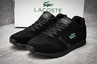 Кроссовки мужские Lacoste  L.Ight Trf5, черные (12271),  [  42 43 45  ]