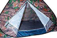 Всесезонная палатка-автомат  Discovery 2.5Х2.5 на 1.70, Плюс маскитное сетка., фото 1