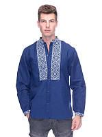 Синяя вышиванка мужская нарядная