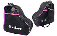 Сумка - рюкзак  для роликовых коньков 4682-P