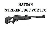 Пневматическая винтовка Hatsan Striker Edge Vortex Magnum, фото 1