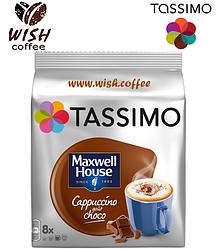 (7 капсул из 8) Кофе в капсулах Тассимо - Maxwell House Cappuccino Choco (8 порций)
