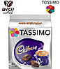 ЛУЧШЕ МИЛКИ :) Горячий ШОКОЛАД Тассимо Кэдбери - Tassimo Cadbury Hot Chocolate (8 порций), фото 2