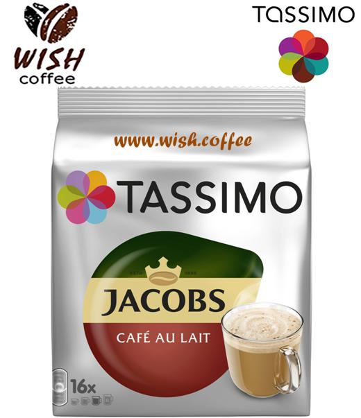 Кава в капсулах Тассимо - Tassimo Café Au Lait (16 порцій!!!)