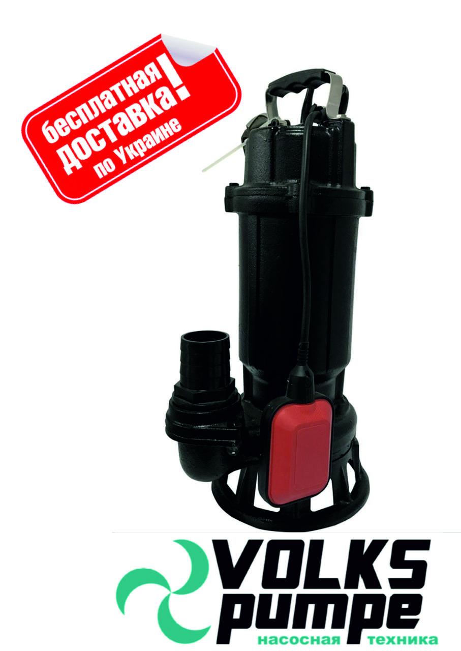 Насос фекальный с режущим механизмом VOLKS WQ15-14G 1.5 кВт