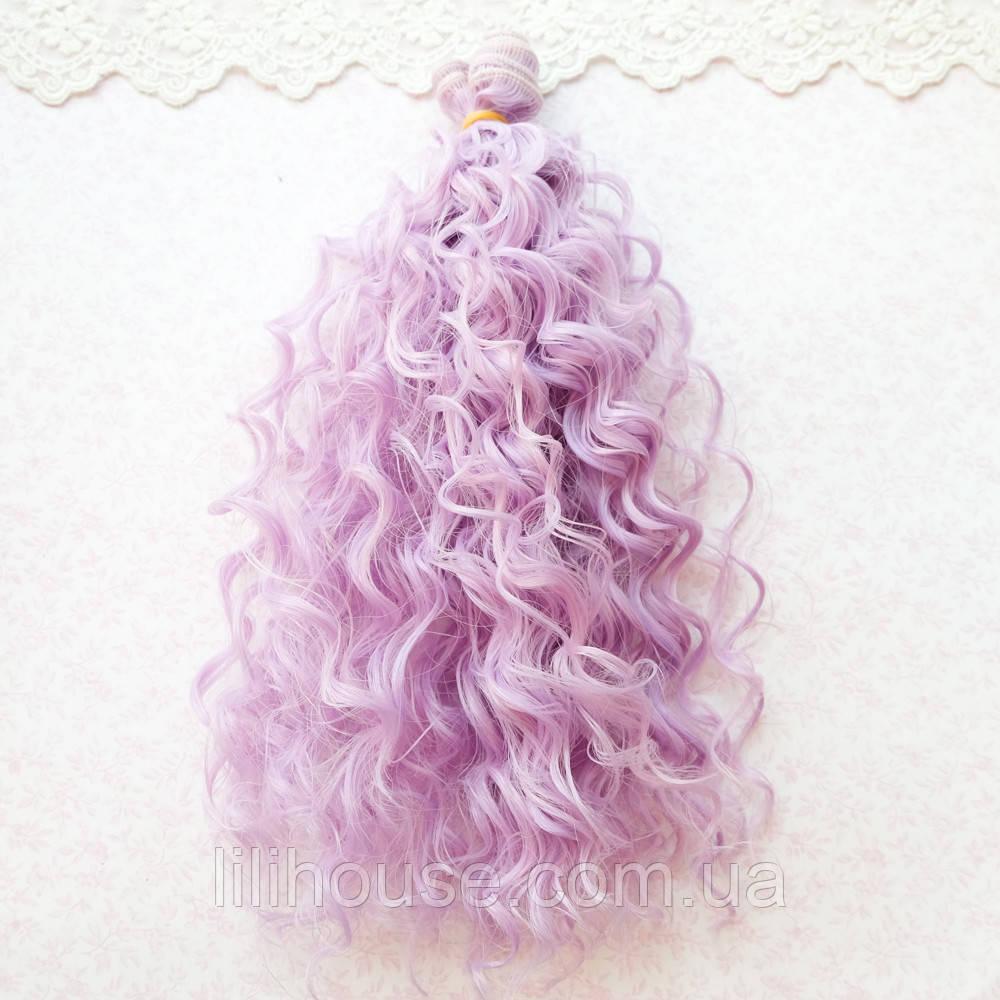 Волосы для кукол мокрые кудри в трессах, сирень - 25 см