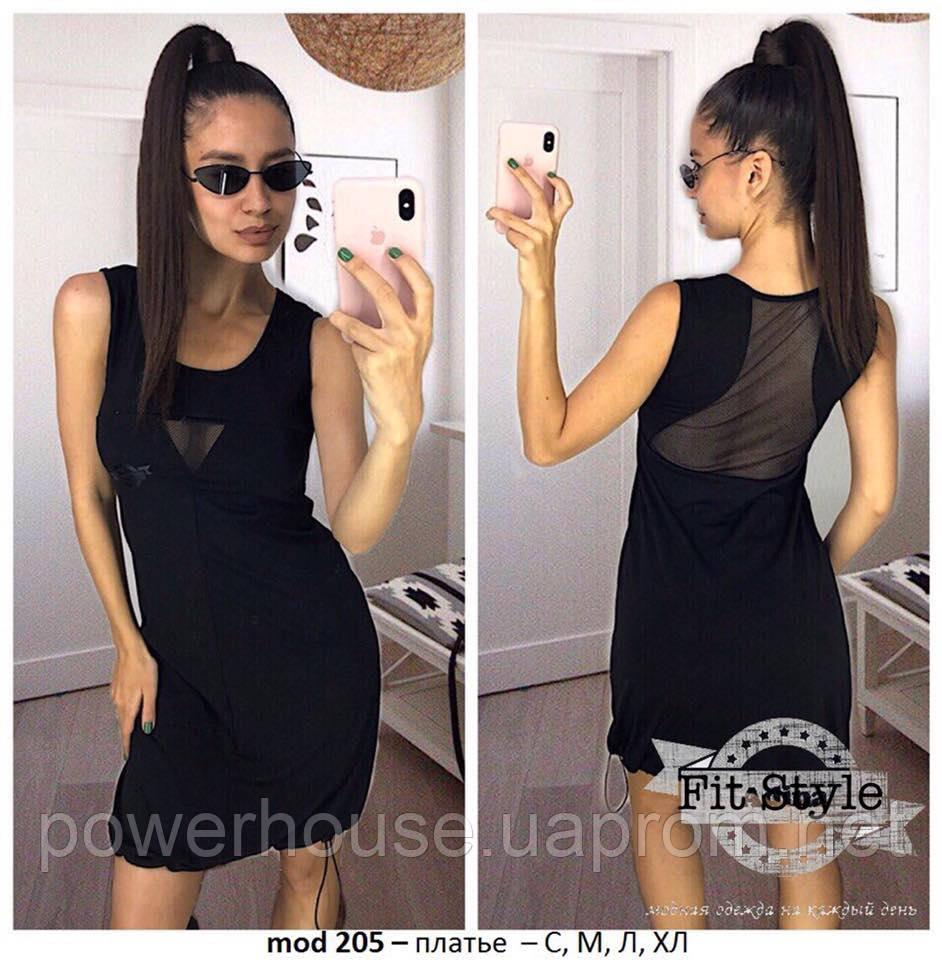 d0bd9279890 Спортивное платье черное - купить по лучшей цене в интернет-магазине ...
