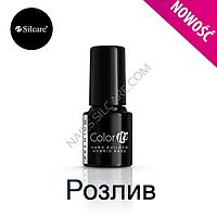 КАУЧУКОВАЯ БАЗА Silcare - 10МЛ