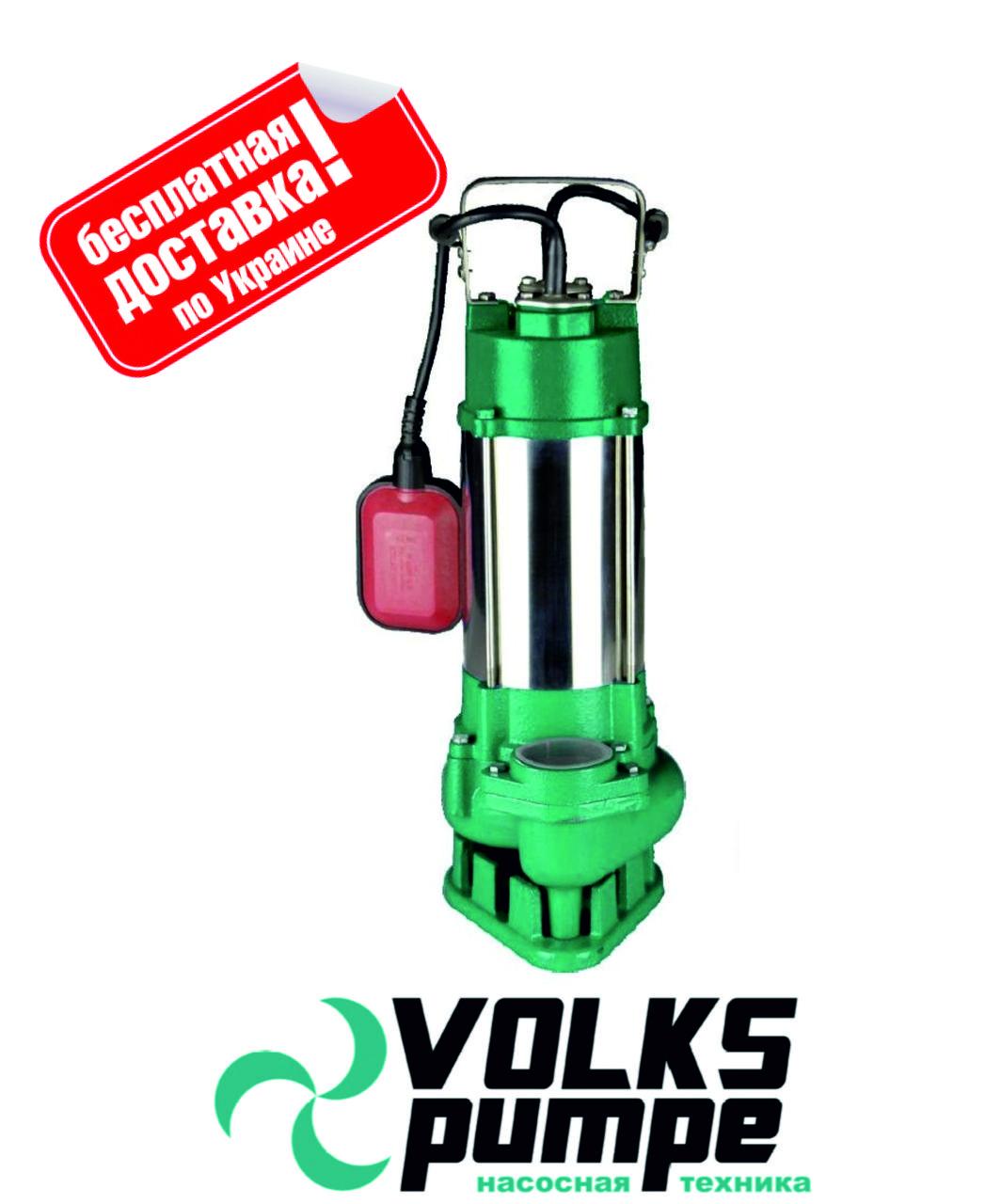 Насос фекальный с режущим механизмом VOLKS V1100 DF 1.1 кВт