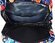 Школьный рюкзак с ортопедической спинкой и с 3Д рисунком, фото 4