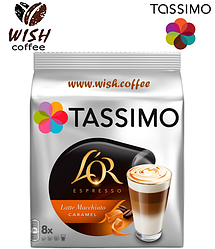 Кофе в капсулах Тассимо - Tassimo L'or Latte Macchiato Caramel (8 порций)