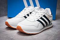 Кроссовки женские Adidas Haven, белые (12792),  [   36 37 38 39 40  ]
