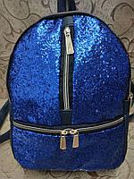 (Хит новый)Женский рюкзак с искусств кожа блестками качество городской спортивный стильный (только ОПТ) , фото 1