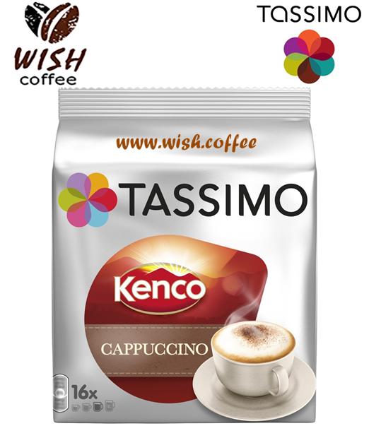 Кофе в капсулах Тассимо Кенко Капучино - Tassimo Kenco Cappuccino (8 порций)