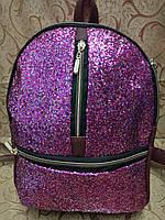 (Хит новый)Женский рюкзак искусств кожа с блестками качество городской спортивный стильный (только ОПТ)