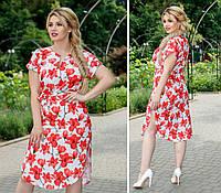 Платье с поясом и карманами, модель 816,принт красные лилии  на белом фоне, фото 1