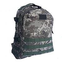 Рюкзак тактический 30 литров, Кордура 1000D, Пиксель