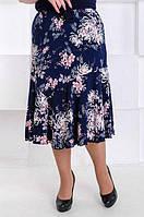 eff56a99bd1 Летние женские юбки большие размеры оптом в Украине. Сравнить цены ...