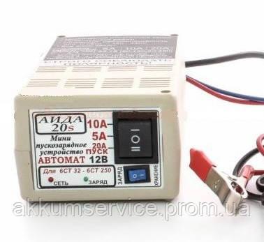 Пускозарядное АИДА-20s —автомат. импульсное десульфатирующее для гелевых АКБ 32-250А*час