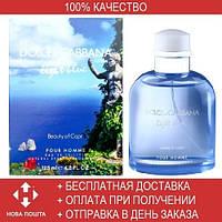 Dolce & Gabbana Light Blue Beauty of Capri EDT 125 ml (туалетная вода Дольче Габбана Лайт Блю Бьюти оф Капри )