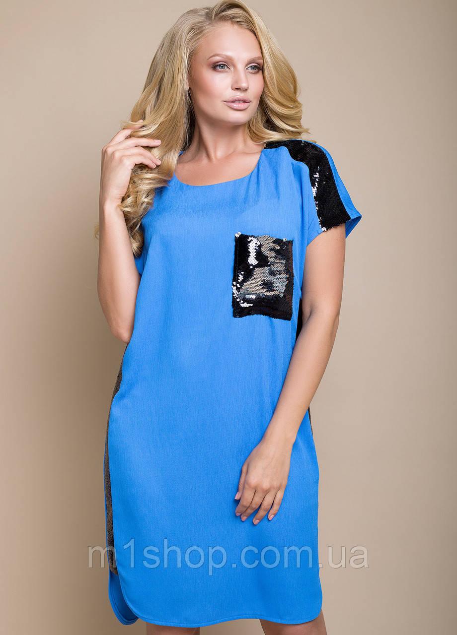 7812b92bdfb Женское платье с пайетками больших размеров (Бруклин lzn ) купить ...