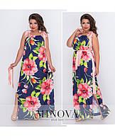 "Платье "" Тюльпан"" - Размер ( 50,52,54,56)"