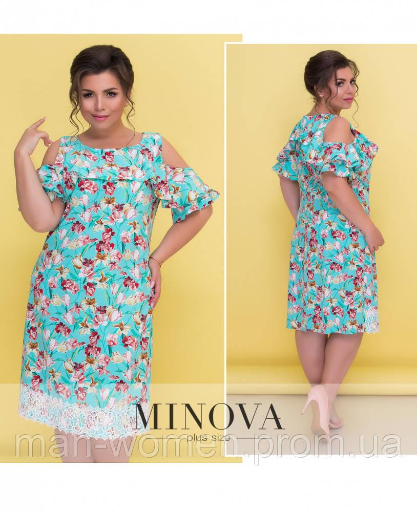 4d79ff334e6 Платье