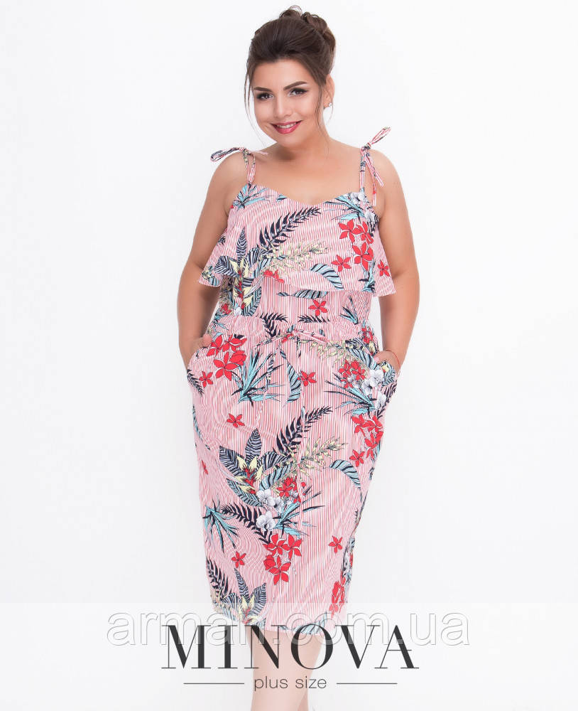 "Платье "" Цветок"" - Размер ( 50,52,54,56)"