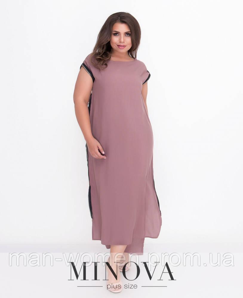 """Платье """" Змейка"""" - Размер ( 50,52,54,56)"""