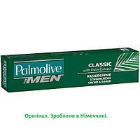 Крем для бритья Palmolive 100ml (Германия)