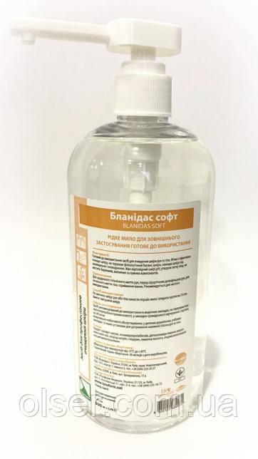 Бланидас софт мыло для прБланидБланидас софт мыло для профессионального мытья, 500 мл.