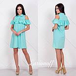 """Женское платье с воланом в стиле """"Зара"""" (4 цвета), фото 2"""