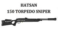 Пневматическая винтовка Hatsan 150 Torpedo Sniper, фото 1