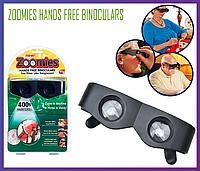 Очки Бинокль ZOOMIES x300-400% для рыбаков и охот.