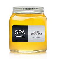 Солевой скраб «Лимон» Anubis / Lemon Peeling Salt, 465 грам